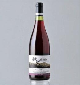 秩父ルージュ ピーテッドウイスキー樽熟成 2018 750ml 兎田ワイナリー 日本ワイン ジャパニーズワイン 赤ワインちちぶ