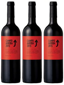 送料無料(北海道。沖縄は別途)!バラオンダ カンポ・アリーバ 750ml 3本セット/スペインワイン 赤ワイン カンポアリーバ