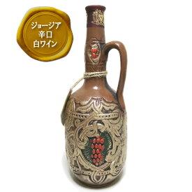 グルジア(ジョージア)ワインルカツィテリ クヴェヴリ陶器ボトル 750mlクベブリ/クヴァレリ/朝日新聞 / 父の日