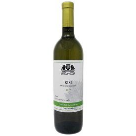 グルジアワイン(ジョージアワイン)キンズ キシ (ガラス瓶)750ml 白ワイン