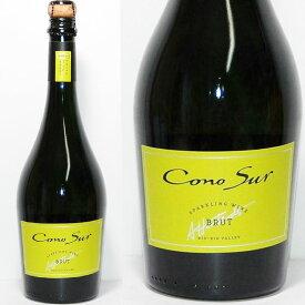 コノスル スパークリングワイン ブリュット 750ml /Cono Sur SPARKLING WINE BRUT チリ産 チリワイン