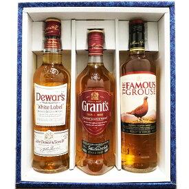 贈り物・プレゼントに!スコッチウイスキー オリジナル3本セット/ギフトボックス入り / 父の日