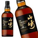 サントリー 山崎18年 700ml 【新品】/ウイスキー/国産ウイスキー 父の日