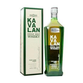 KAVALAN(カバラン)ウイスキーコンサートマスターシングルモルト 700mL瓶台湾ウイスキー 並行輸入品 /