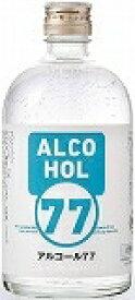 アルコール 77 500ml 77°菊水酒造 77度 スピリッツ 高アルコール 除菌 高知県 スピリタス代用 ウオッカ ウォッカ