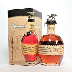 バーボンウイスキー ブラントン 46.5°700ml /オリジナル シングル バレル/アメリカウイスキー