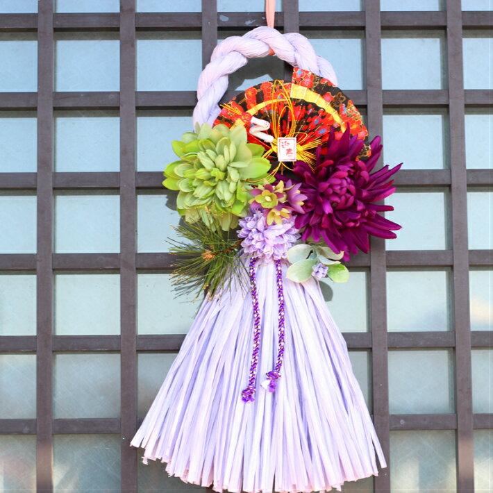 正月飾り しめ縄 送料無料 アートフラワーしめ縄 グリーン ピンク ラベンダー おしゃれ 玄関 飾り リース
