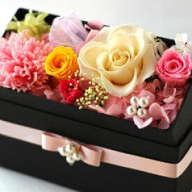 あす楽 プリザーブドフラワー ボックス ギフト プリザーブドフラワー ボックスフラワー 枯れない花 フレグランス ソープフラワー ボックスフラワー 退職祝い 結婚祝い 友達 誕生日プレゼント 人気 誕生日祝い ポイント消化 母の日