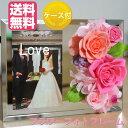 プリザーブドフラワー フォトフレーム 写真立て フラワー ギフト 結婚祝い 誕生日 フォトフレーム ミラー プレゼント …