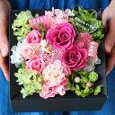 プリザーブドフラワー ギフト プリザーブドフラワー BOX 誕生日 花 アレンジメント 花 プリザーブド 結婚祝い 花 退職祝い 花 ボックスフラワー 古希祝 還暦祝い 喜寿祝 米寿祝 母の日 敬老の