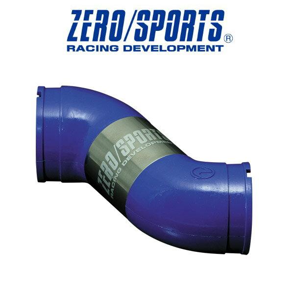 ZERO/SPORTS / ゼロスポーツ エアインテークホース インプレッサ / WRX STI / レガシィB4 / レガシィツーリングワゴン / エクシーガ / WRX STI BL5/BP5・GH8・GV#/GR#・YA5(A-)/VAB 品番:0413005