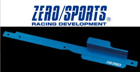ZERO/SPORTS / ゼロスポーツ インプレッサ WRX STI (GVB) クールラジエター ブルー品番:0307121 シルバー品番:0307122