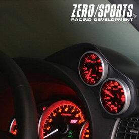 ZERO/SPORTS ゼロスポーツ デュアルメーターフード マットグレー WRX STI A-line (GRF) 品番:0930021