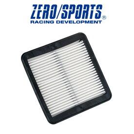 ZERO/SPORTS ゼロスポーツ レヴォーグ VM# N1エアクリーナー 純正交換タイプ 品番:0411002