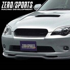 ZERO/SPORTS / ゼロスポーツ フロントグリルFRP ガンメタリック塗装仕様 レガシィB4 / レガシィツーリングワゴン BP/BL(A-C)GT/2.0R/2.0I 品番:0104021