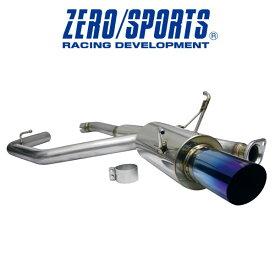 ZERO/SPORTS / ゼロスポーツ マフラー ワールドリーガー WRX STI (VAB)  品番:0519028