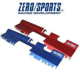 ZERO/SPORTS / ゼロスポーツ LEVORG / WRX STI / WRX S4 クールエアインテーク VA#/VM# ブルー品番:0307127 レッド品番:0307128