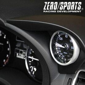 ZERO/SPORTS ゼロスポーツ シングルメーターフード マットグレー塗装モデル WRX STI / S4 / インプレッサ / フォレスター VA#/VM#/GP#/GP#/SJ# 品番:0930022