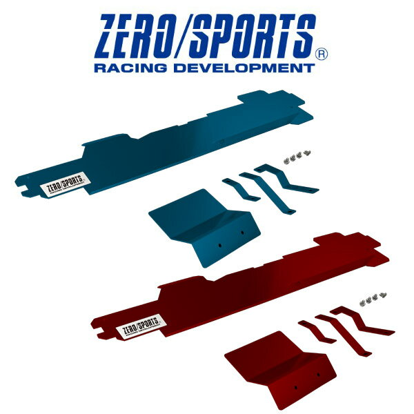ZERO/SPORTS / ゼロスポーツ BRZ/86 クールインシュレーター ブルー品番:0307126 レッド品番:0307125