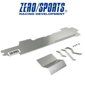 ZERO/SPORTS / ゼロスポーツ BRZ/86 クールインシュレーター シルバー品番:0307124