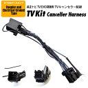 TVキット スズキ ディーラー(販売店)オプション 2008年モデル 99000-79T65(NVA- HD3780) AV一体型HDDナビゲーショ…
