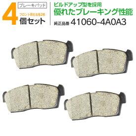 ブレーキパッド 本体×4(左右各2枚セット) MD9027 (41060-4A0A3)スズキ ラパン HE21S【送料無料】