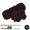 トヨタ 86 ハチロク ZN6 スバル BRZ ラバーマット ラバードアポケットマット カラー レッド 8ピース【送料無料】