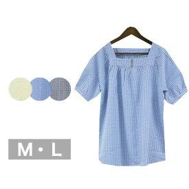1b4b41c341bda 布帛 ギンガムチェック スモック tシャツ 半袖 M L クリーム 青 黒 ブルー ブラック