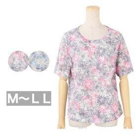 綿混 オパール 花柄 プルオーバー M〜L LL Tシャツ カットソー 5分袖 レディース