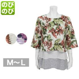 チュニック Tシャツ レディース 花柄 七分袖