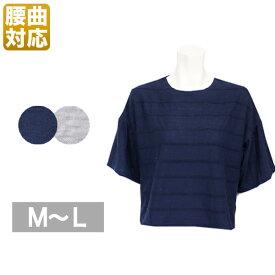 後ろ身頃長め Tシャツ カットソー レディース 春夏秋用 5分袖 ネイビー/グレー M/L