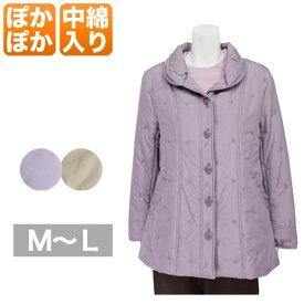 ジャケット レディース 春秋冬用 中綿入り 紫/ベージュ ML