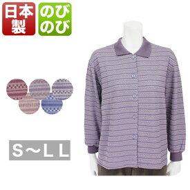 ポロカーディガン レディース 春夏秋冬 長袖 襟付き ピンク/紫/赤/青 S/ML/LL
