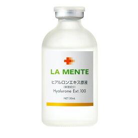【LA MENTE】ラメンテ ヒアルロンエキス100+ 50mL