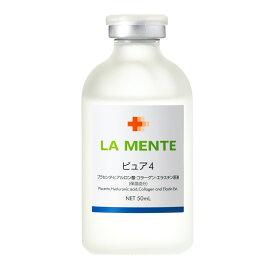 【LA MENTE】ラメンテ ピュア4エッセンス+ 50mL
