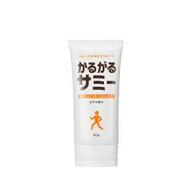 【リニューアルして新登場!】【ブラン製薬】かるがるサミー マッサージクリーム(80g)