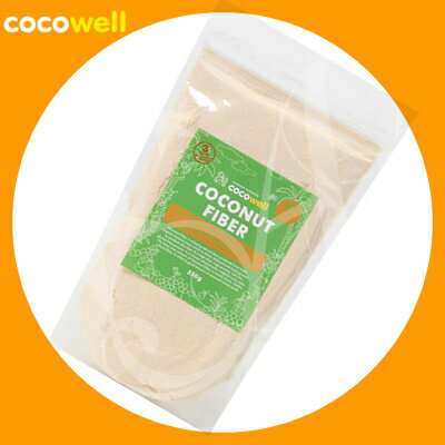 【あす楽対応】ココウェル ココナッツファイバー 250g 食品 ヤシ油cocowell