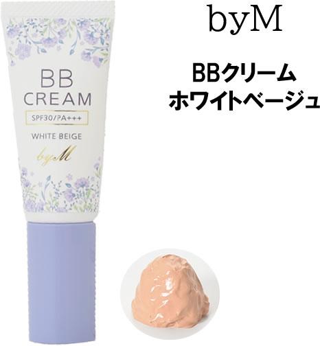期間限定SALE 人気ブロガー桃プロデュース BBクリームbyM ホワイトベージュ BB cream人気ブロガー桃さんプロデュース 化粧下地 ファンデーション UVカット