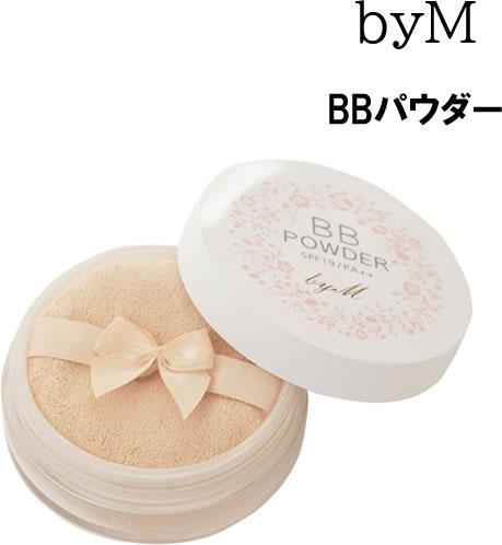 期間限定SALE 人気ブロガー桃プロデュース BBパウダーbyM BB powder人気ブロガー桃さんプロデュース フェイスパウダー おしろい フィニッシュパウダー