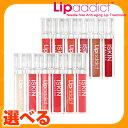 【送料無料】ISKIN Lipaddict リップアディクト<7ml>ナノヒアルロン酸 リップトリートメントぷっくり唇 唇ボリュームアップ ランキングお取り寄せ