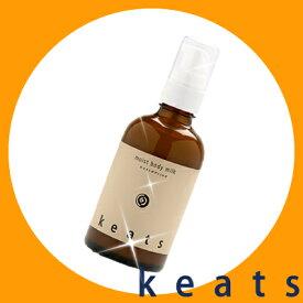 キーツ モイストボディミルク 110mlウェーブコーポレーション keats 保湿 ミルク