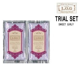 L.O.G byU-REALM スイートガーリー シャンプー <10ml>&トリートメント<10ml>サロンクオリティーヘアケア ログバイユーレルム