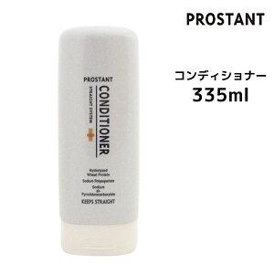 ナカノ nakanoプロスタント コンディショナー 335ml くせ毛用