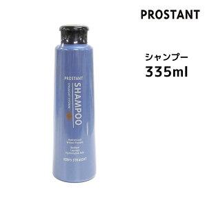 【今すぐクーポン配布中】ナカノ nakanoプロスタント シャンプー 335ml くせ毛用