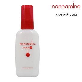 ナノアミノ リペアプラスM 60ml ニューウェイジャパン