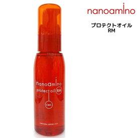 ナノアミノ プロテクトオイルRM 60ml ニューウェイジャパン