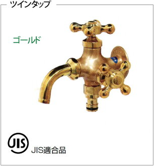 """Faucet twin top """"gold"""""""