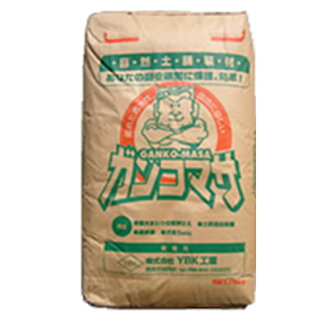 """Soil water on weeds prevention only in the firm """"guncomasa"""" (25 kg = about 0.5 square meters equivalent natural soil-grass sands. weeds and mud protection! P25Apr15"""