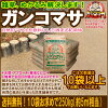 """Soil water on weeds prevention only in the firm """"guncomasa"""" (25 kg = worth about 0.5 square meters) in more than 10 bags 1 bag 2190 Yen natural soil-grass sands ♪ weeds and mud protection!"""