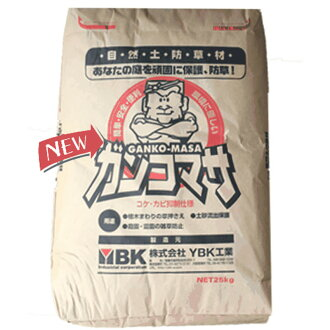 "Soil ""stubbornness Masa"" who hardens just to take Wednesday for prevention of moss mold restraint specifications weed (25 kg of = approximately 0.5 square meters equivalency"